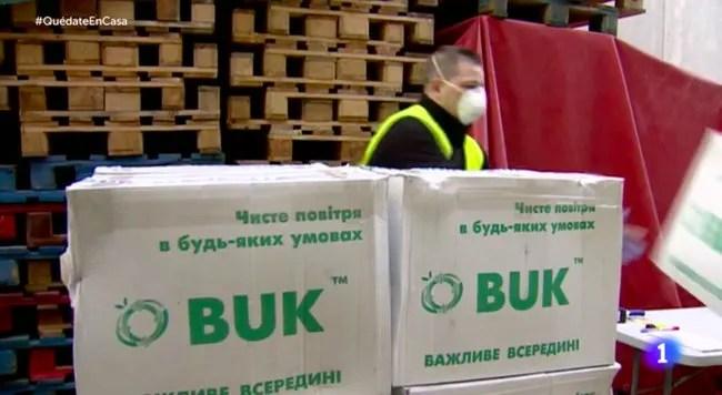 Українські респіратори продали Іспанії