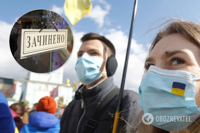 Карантин в Украине продлится минимум до 24 апреля