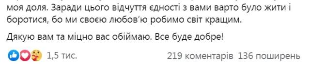 Юлия Тимошенко больна коронавирус