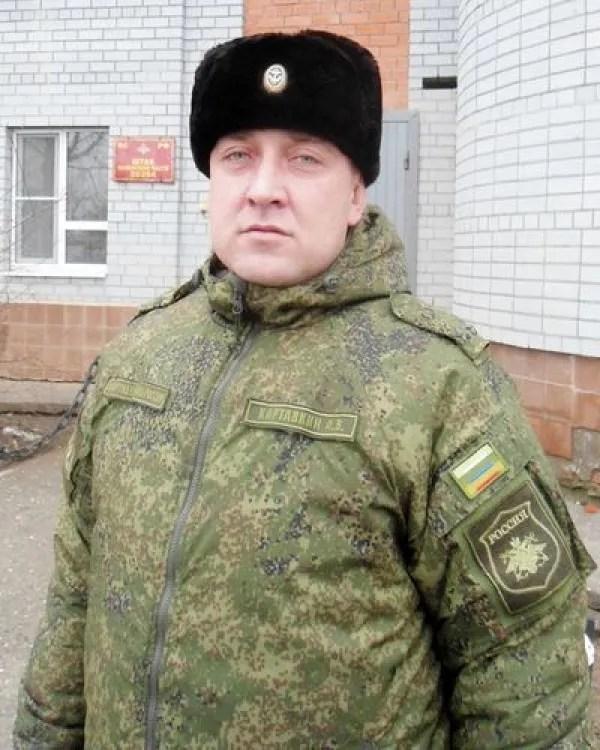 Александр Картавкин