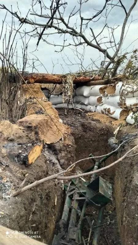 Защитники Украины потеряли шесть позиций у Красногоровки.