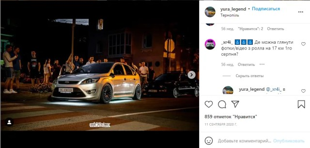Юрія просили показати відео з нічних перегонів 1 серпня