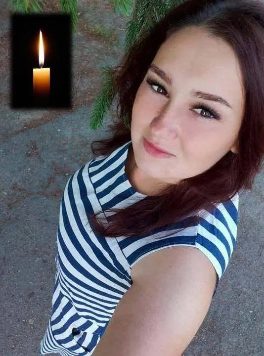 Загибла Ангеліна Омельченко