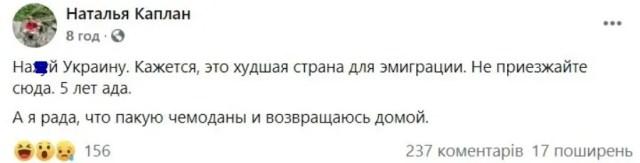 Пост родички Сенцова
