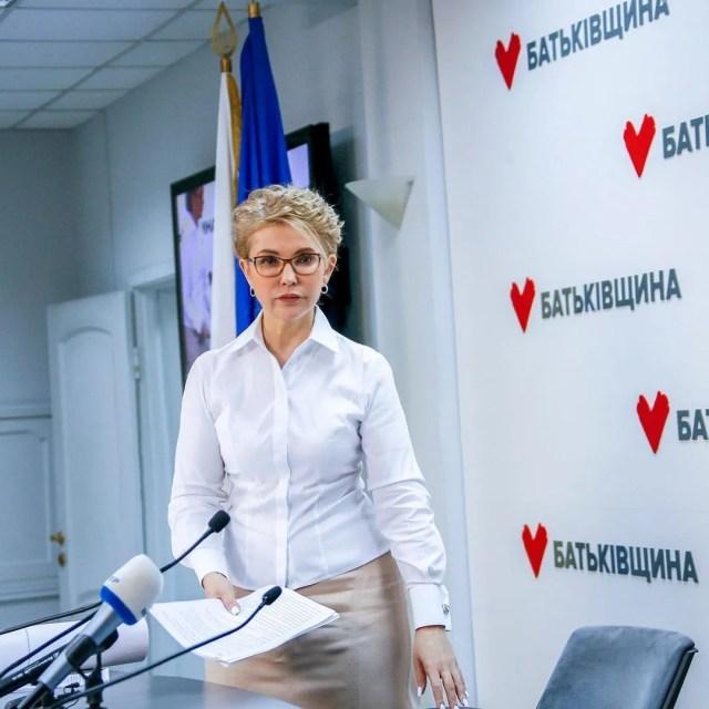 Юлія Тимошенко – українська державна і політична діячка