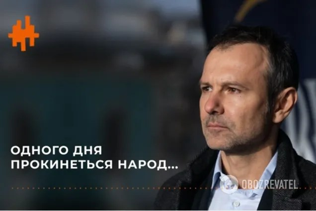 Вакарчук написал новый жесткий стих об украинцах