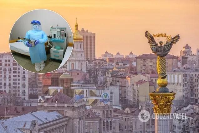 В Киеве решили ввести ЧС. Иллюстрация