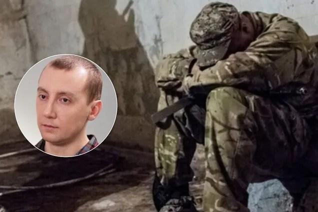 Асеев рассказал об ужасах Донецка