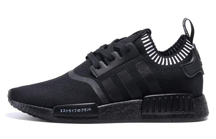 "FOOTWEAR: adidas Originals x NMD R1 ""Japan Black Boost"" 
