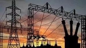 Electricity in Nigeria – Causes Poor Power Supply, and Possible Solutions