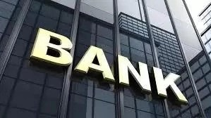 6 Roles Of Banking In Nigeria Economy