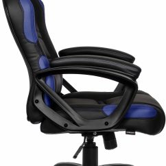 Dxr Racing Chair French Country Kitchen Table And Chairs Free Excellent Nitro C Comfort Gamingstoel Blauw