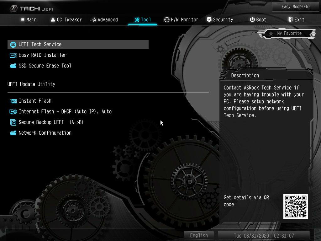 Инструменты BIOS Asrock X299 Taichi CLX