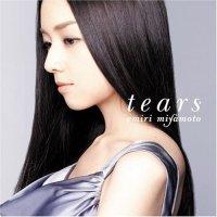 宮本笑里 (Emiri Miyamoto) - tears [SACD ISO + DSF DSD64 + Hi-Res FLAC] [2008.09.03]