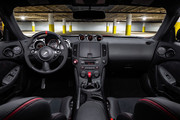Nissan-370-Z-50th-Anniversary-Edition-5