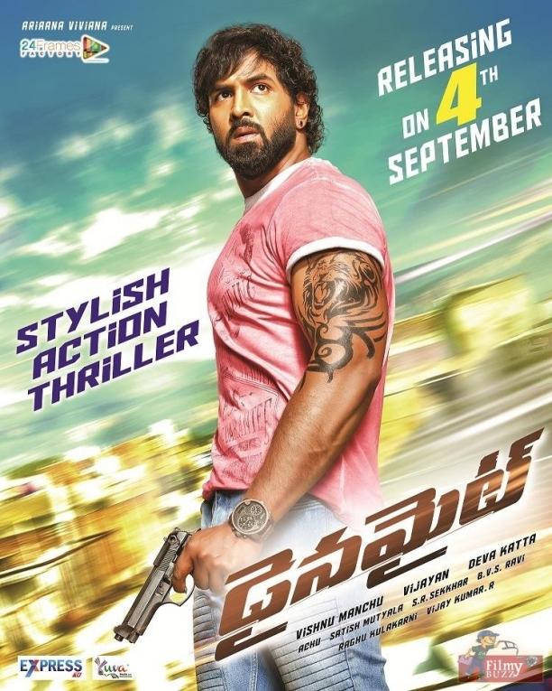 Dynamite (2020) Bengali Dubbed Full Movie 720p HDRip 700MB MKV