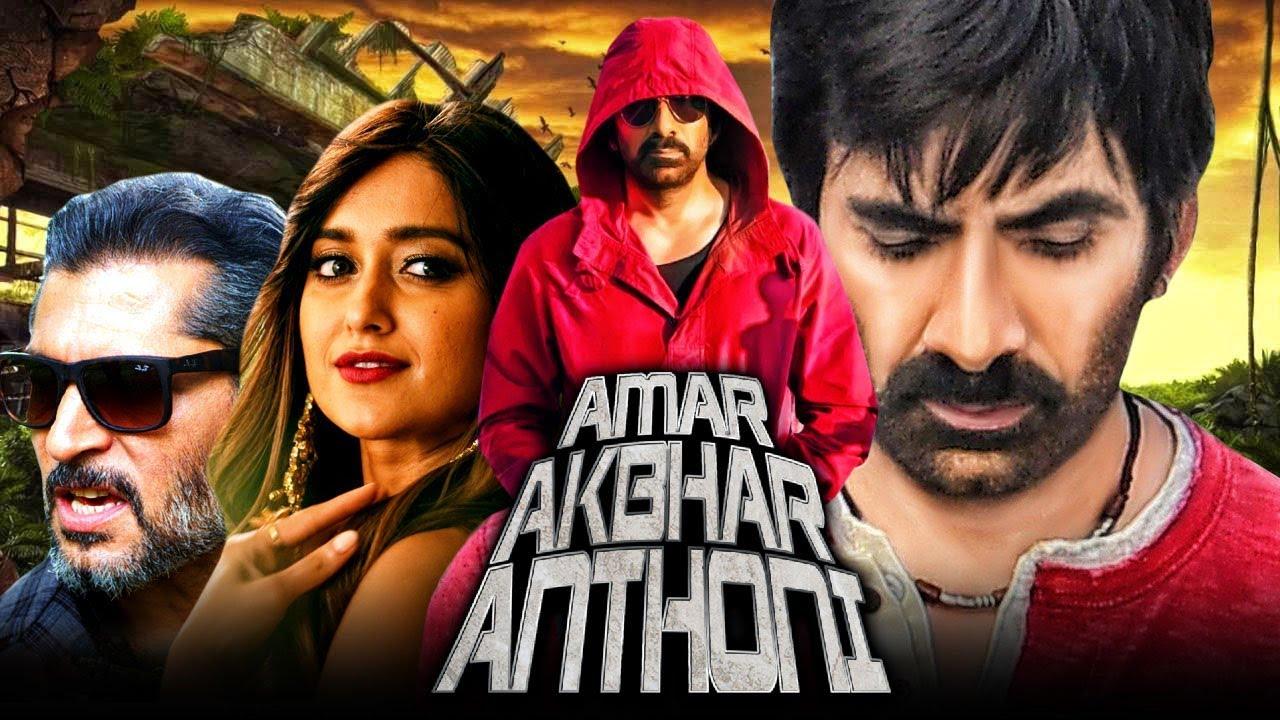 Amar Akbhar Anthoni (Amar Akbar Anthony) New Bengali Full Movie 720p WEB-DL 700MB DL