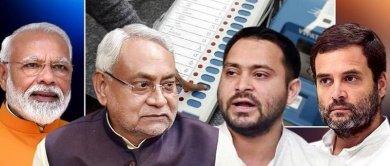 Bihar election