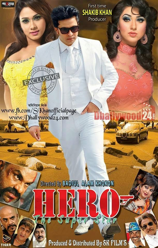 Hero The Superstar (2020) Bangla Movie 720p UNCUT WEB-DL 800MB MKV