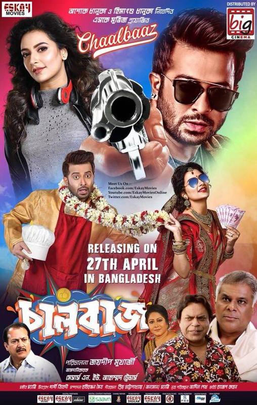 Chalbaaz (2020) Bengali Movie 720p UNCUT WEBRip 900MB Download
