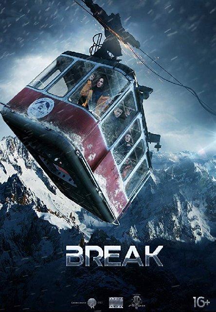 Break 2019 Movie Poster