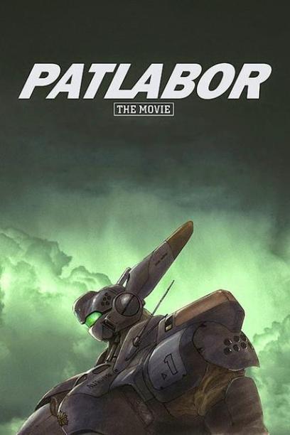 Patlabor: The Movie - BDRip [Jap, Esp. Sub Esp.][MEGA, Uptobox] 1