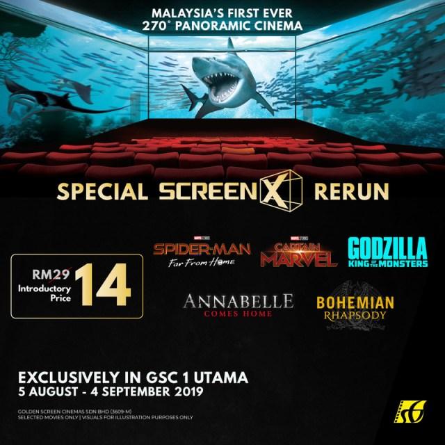 GSC ScreenX