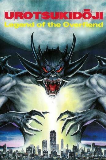 Urotsukidōji: La leyenda del señor del mal (Jap. Sub. Esp.)(MEGA) 1