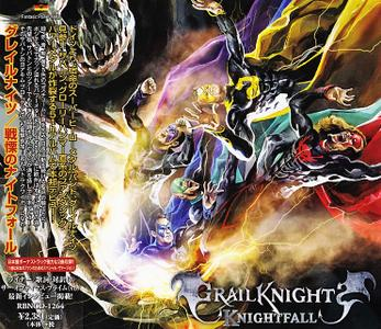 Grailknights  Knightfall  Japanese Edition (2018) 320 Kbps
