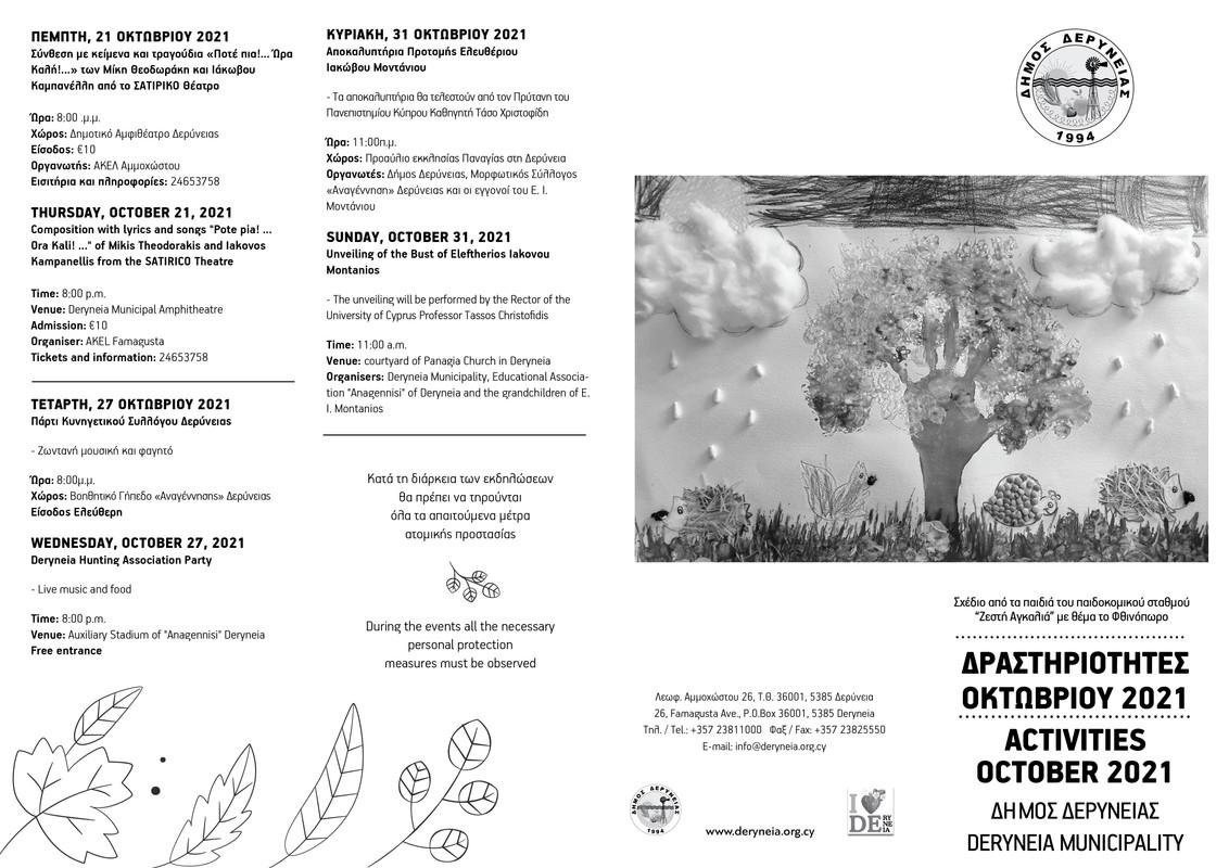 ACTIVITIES-OCTOBER-01