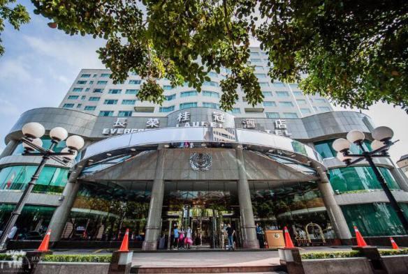 evergreen laurel hotel taichung taiwan 5 star hotel