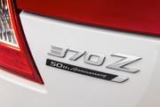 Nissan-370-Z-50th-Anniversary-Edition-11