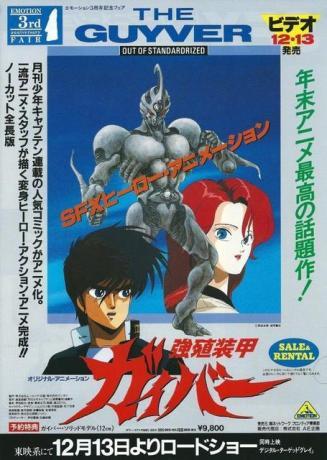 The Guyver - Out Of Control (1986)(DVDRip Jap. Sub. Español)(Varios) 1