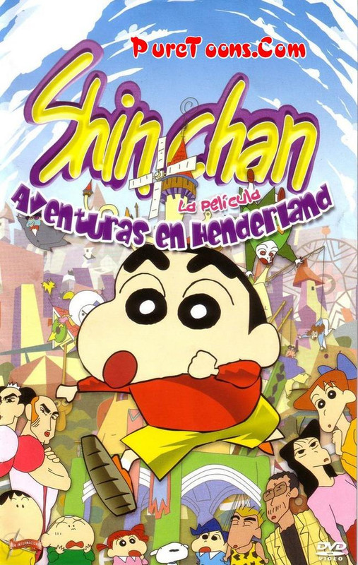 Shin Chan Funny Videos In Punjabi Download : funny, videos, punjabi, download, Movie, Kaanta, Lagaa, Hindi, Dubbed, BluRay, [337MB], [547MB]