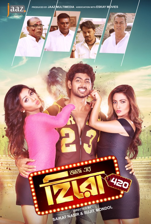Hero 420 (2020) Bengali Movie 720p WEB-DL x264 1.2GB | 500MB *Exclusive*