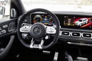 Mercedes-AMG-GLS-63-4-MATIC-12