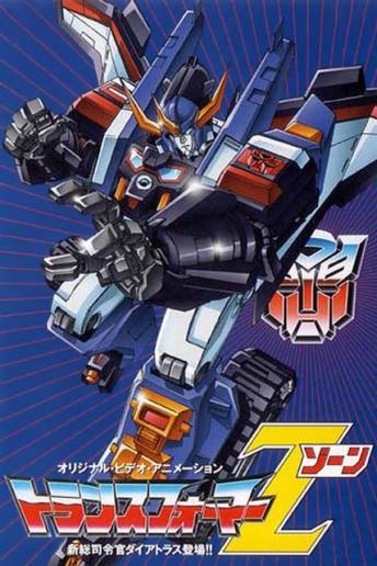 Transformers Zone OVA (1990)[Jap. Sub/Esp][MEGA] 1