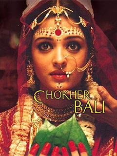 18+ Chokher Bali 2020 Bengali Hot Movie 720p UNCUT HDRip 800MB Download