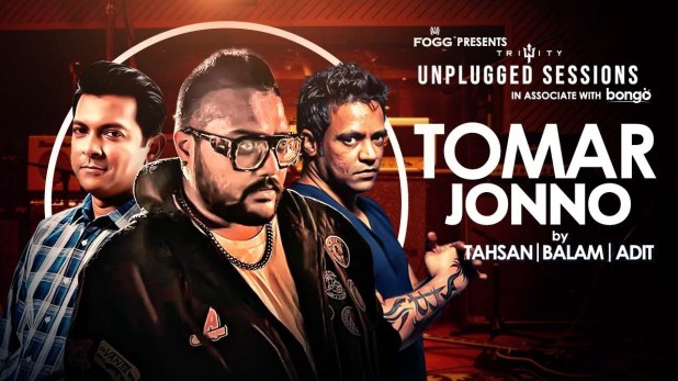 Tomar Jonno – Balam (Cover) By Adit & Tahsan Full Mp3 Song