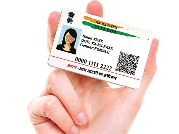 Aadhaar Card, Img Src: Business Standard