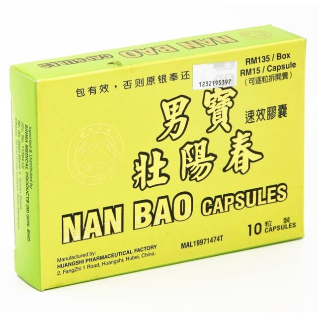 kapsul nan bao