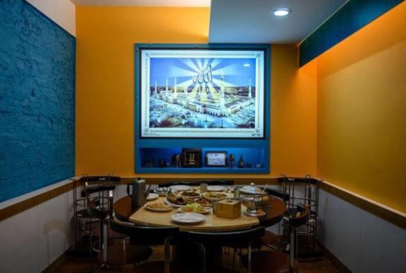 Kunming Islamic Restaurant halal
