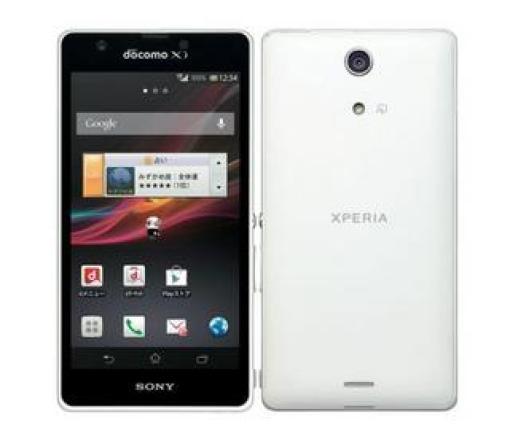 Sony Xperia A SO-04E .ftf Stock rom Firmware for flashtool