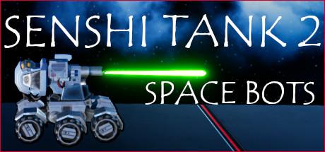 Senshi Tank 2 Space Bots for PC