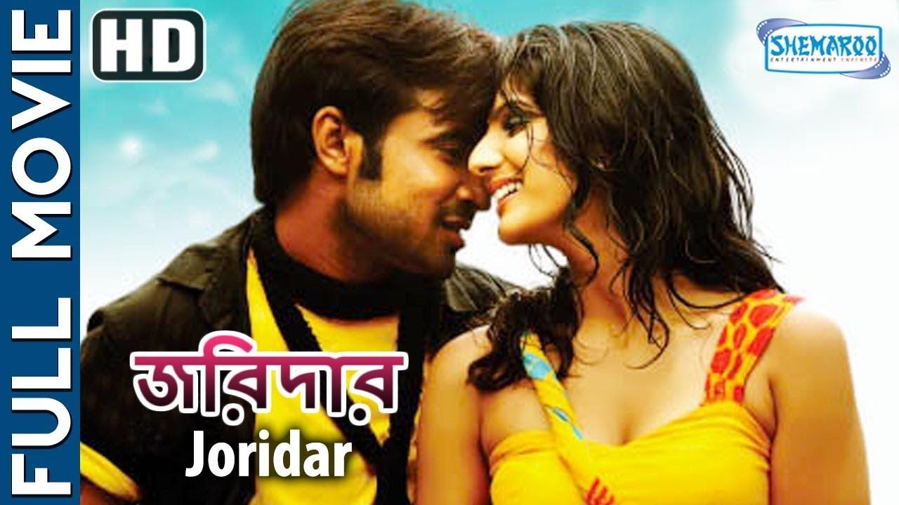 Joridar (2020) Bengali Dubbed Movie 720p HDRip 700MB Download