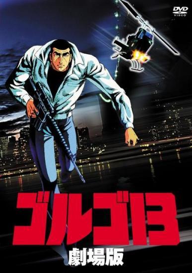 Golgo 13: The Professional (1983)(BDRip-jap. Sub. Esp)(VARIOS) 1
