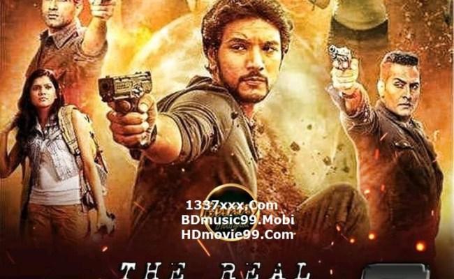 The Jackpot 2 Full Movie In Hindi 720p Download - MOEMAKA (stop) PRESS !!!