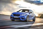2020-BMW-M2-CS-26