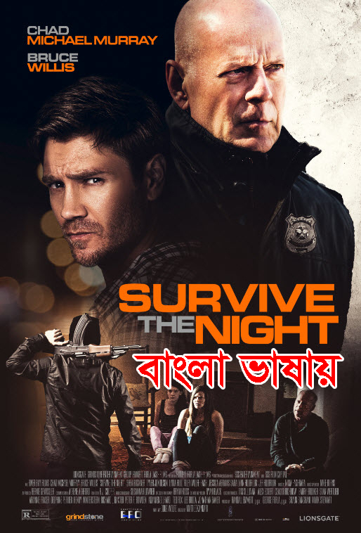 Survive the Night (2020) Bengali 720p WEB-DL H264 550MB Download