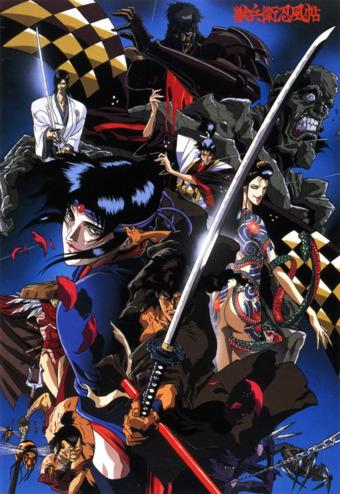 Ninja Scroll - 1993 - (BDRip-Japones Sub. Español)(Varios) 1